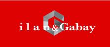 ריהוט משרדי מעוצב - אילן גבאי (ILAN & GABAY)