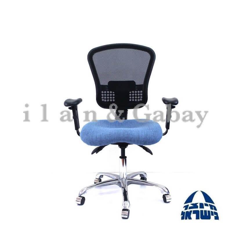 ORA כסא עבודה ארגונומי עם ידיות מתכווננות