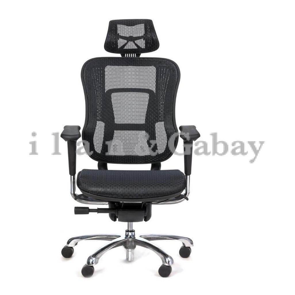 KLONI כסא רשת מתוחכם