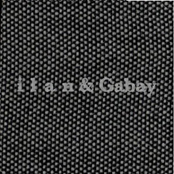 אקו שחור לבן – 217