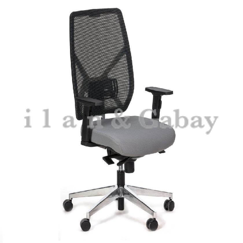 AFEK כסא מזכירה בינוני