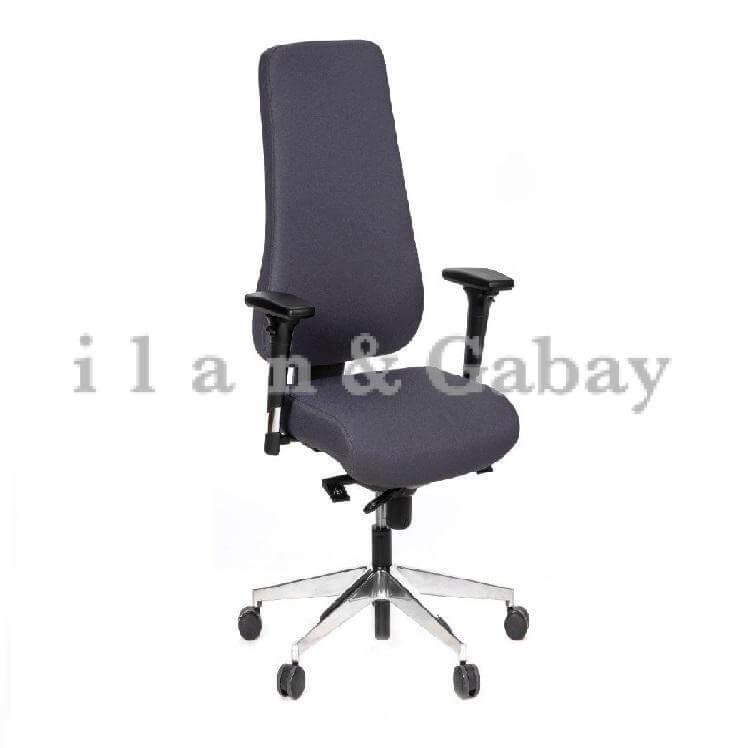 ILAY כסא מחשב ארגונומי גבוה