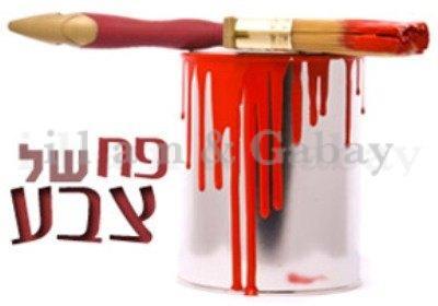 קטלוג צבעי RAL למתכת