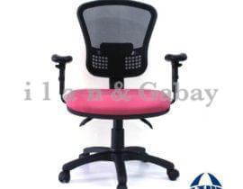 כסא מחשב – איך תבחרו?