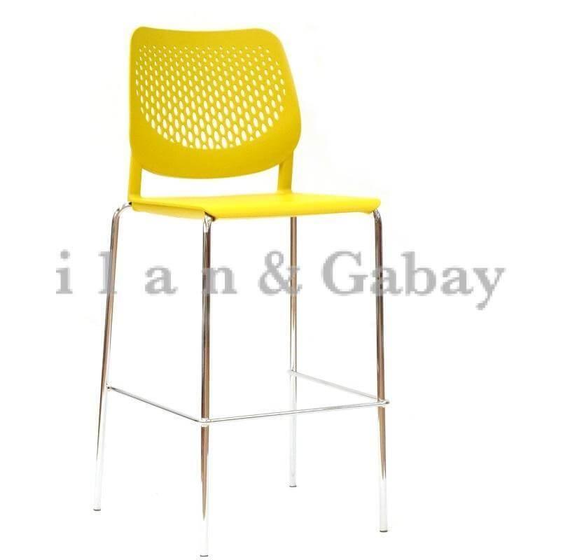 KAYA כסא בר ארגונומי