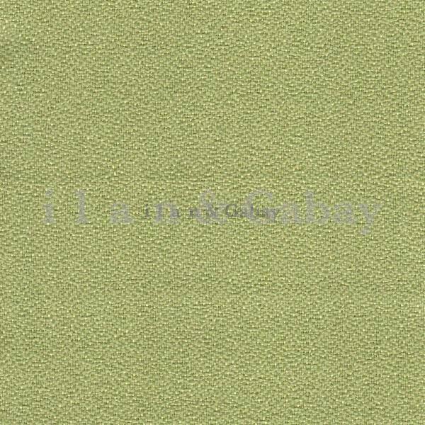 בד אופק ירוק – 230