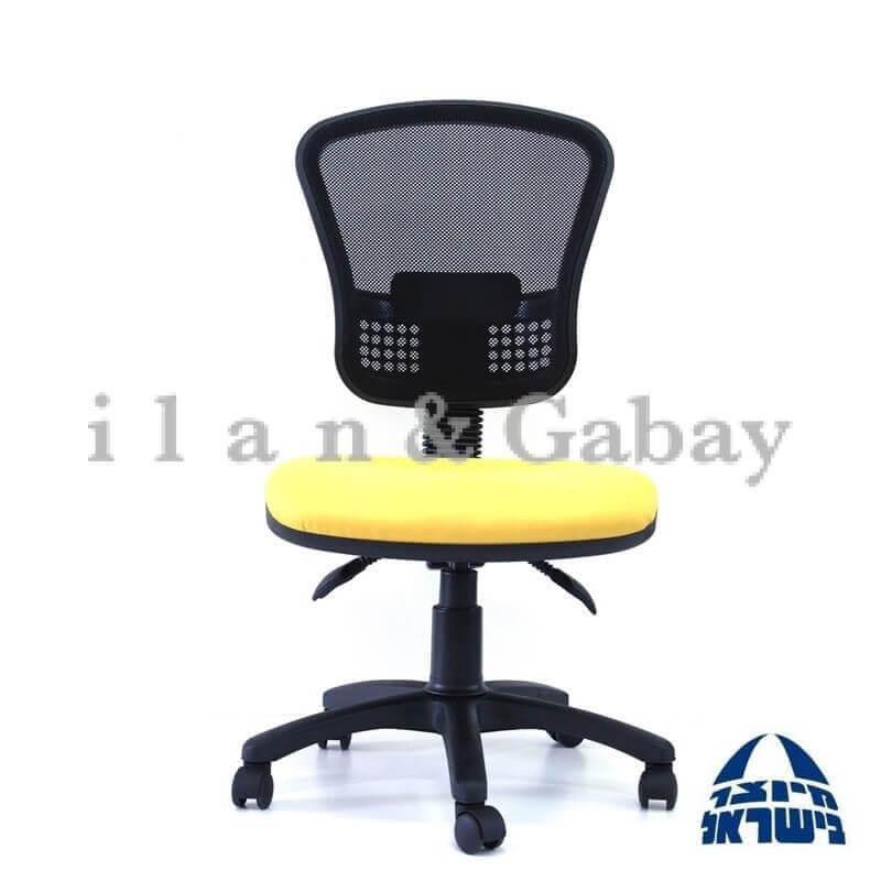 ORA כסא מחשב ארגונומי ללא ידיות