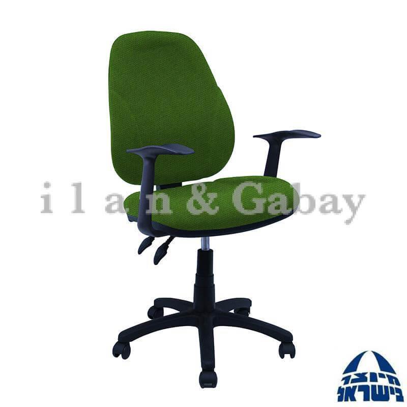 GALI  כסא מחשב עם ידיות ארגונומיות