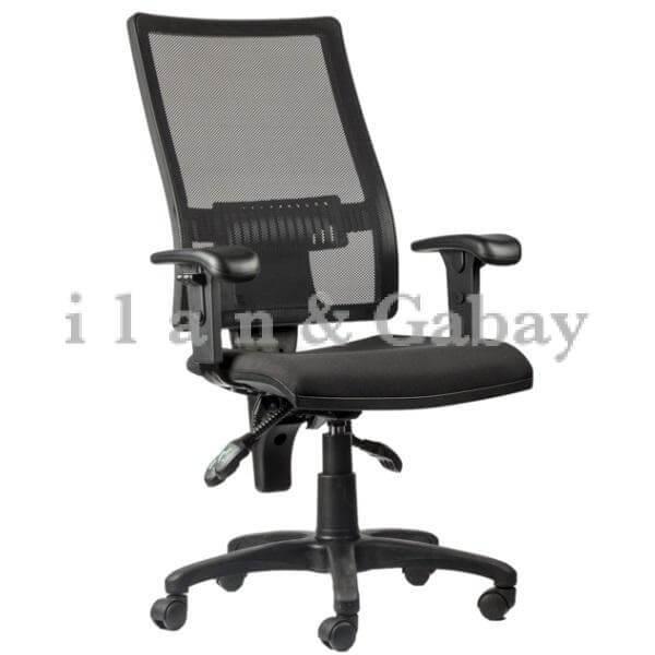 MEITAL כסא מחשב איכותי