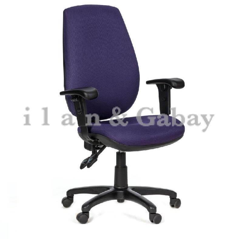 MORAN כסא מזכירה עם ידיות מתכווננות