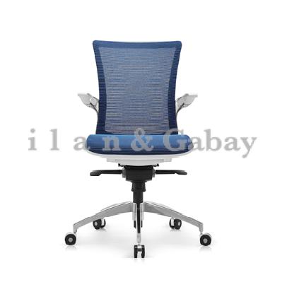 SPACE כסא מנהל עם גב רשת
