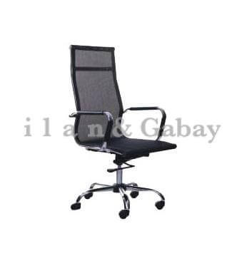 GIORA כסא מנהל גבוה