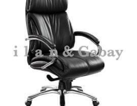 מה חשוב לדעת לפני רכישת כיסא מנהלים למשרד