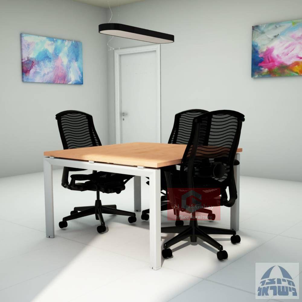 YAALOMA שולחן ישיבות מרובע