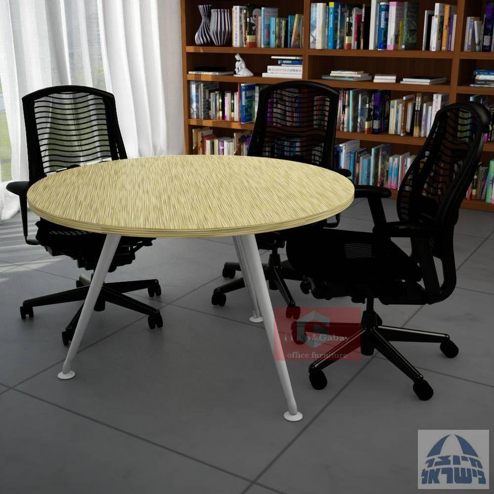 SPY שולחן ישיבות עגול