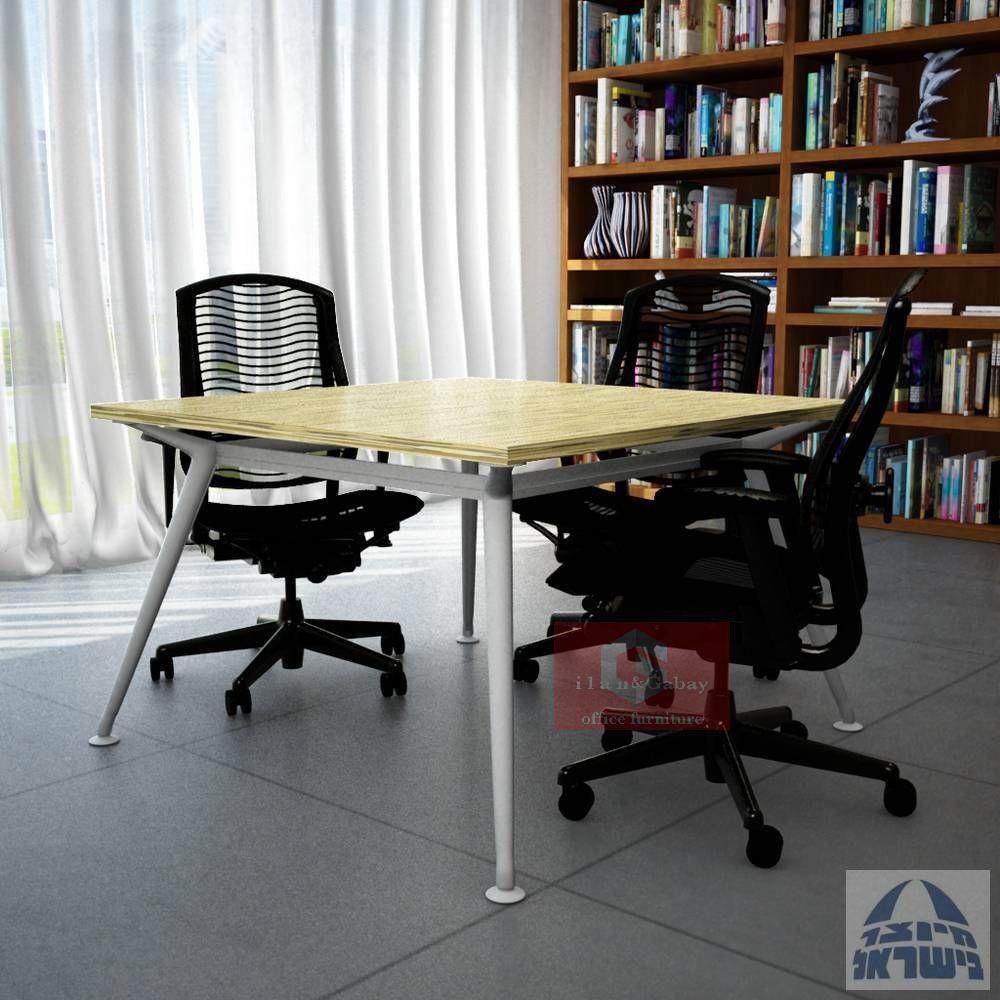 SPY שולחן ישיבות מרובע